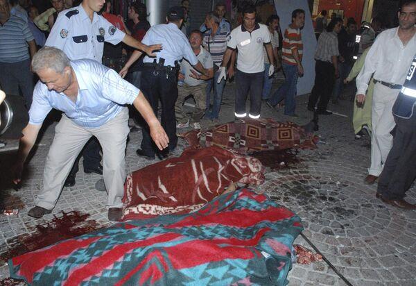 В результате трагедии в Турции погибли 45 человек, в основном женщины и дети