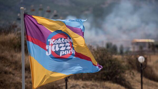 Флаг с символикой международного музыкального фестиваля Koktebel Jazz Party. Архивное фото