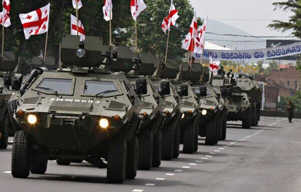 Грузинские войска
