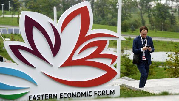 Логотип Восточного экономического форума на территории Дальневосточного федерального университета на острове Русский во Владивостоке. Архивное фото