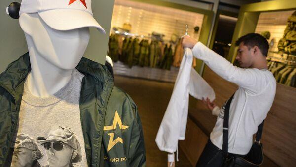 Магазин Армия России открылся в Москве. Архивное фото