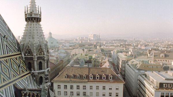 Вена. Архив