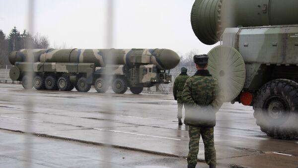 РФ готова сократить стратегические носители по сравнению с СНВ-1 в разы