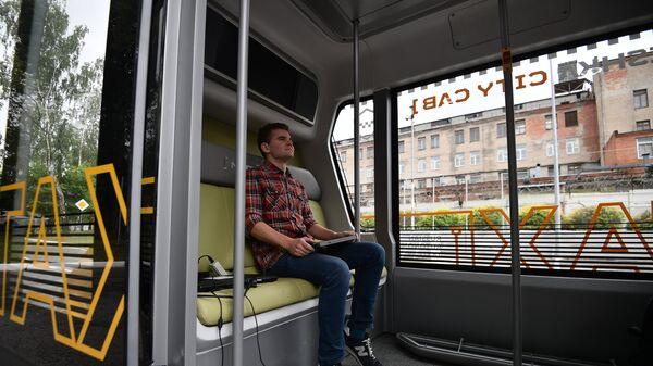 Испытания первого в России беспилотного пассажирского автобуса MatrЁshka