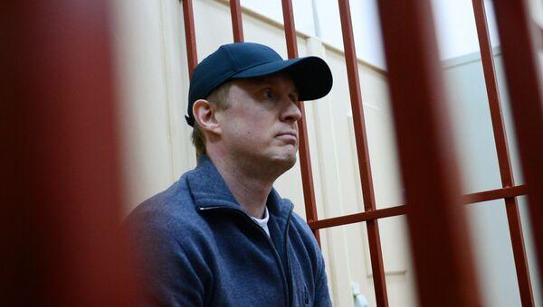 Директор компании Балтстрой Дмитрий Сергеев в Басманном суде города Москвы. 29 авгста 2017