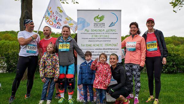 Волонтеры в помощь детям-сиротам приглашают бегунов в свою команду