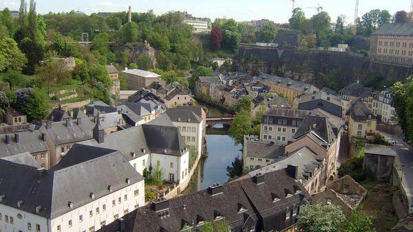 Люксембург.Архивное фото