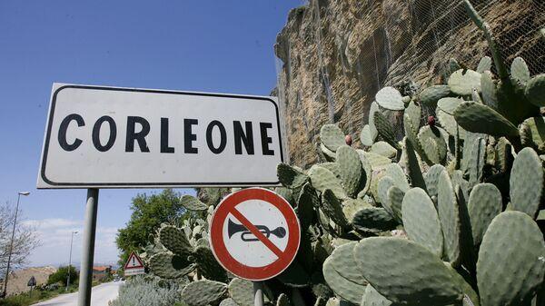Въезд в деревню Корлеоне, где был задержан босс сицилийской мафии Бернардо Провенцано. 12 апреля 2006