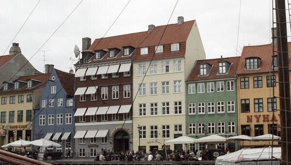 Копенгаген. Архивное фото