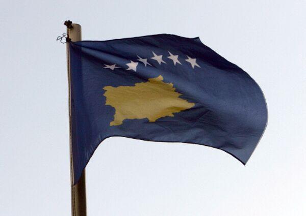 Флаг Косово. Архив