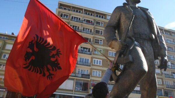Косово. Архив
