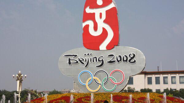 Олимпиада - 2008