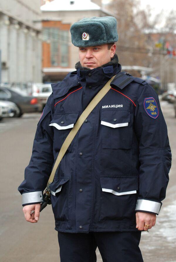 Зимняя форма одежды сотрудников МВД