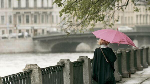 Девушка под зонтом