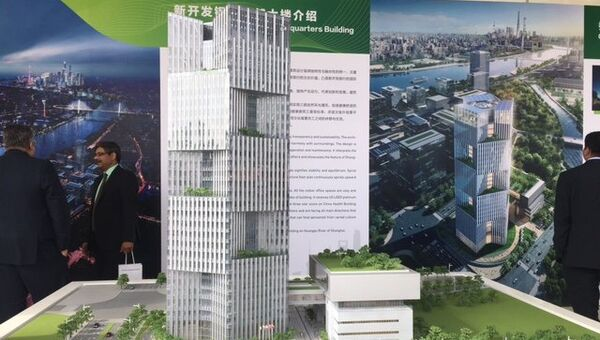 Церемония закладки первого камня штаб-квартиры Нового банка развития БРИКС