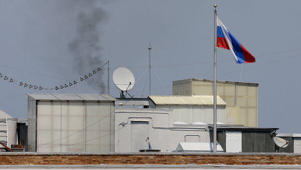 Дым над крышей Генерального консульства России в Сан-Франциско