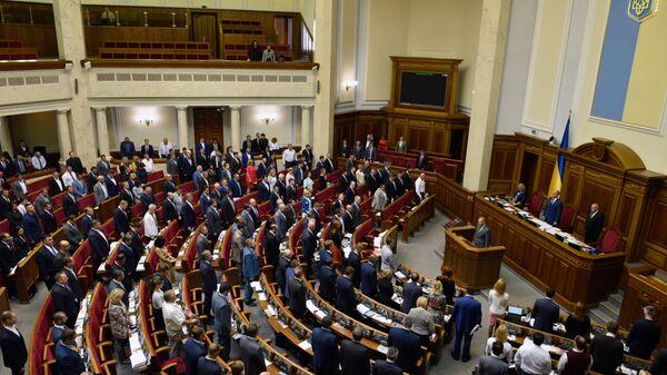 Депутаты на заседании Верховной рады Украины в Киеве. 5 сентября 2017