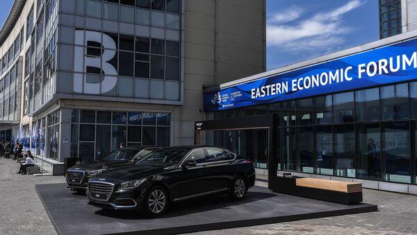 Восточный Экономический форум