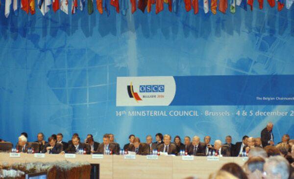 14-ое заседание министров иностранных дел стран-членов ОБСЕ. Архив