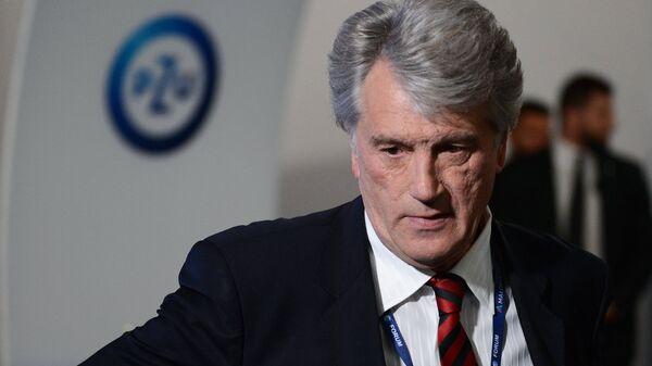 Экс-президент Украины Виктор Ющенко. Архивное фото
