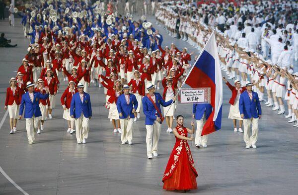 Сборная России на параде олимпийцев в Пекине