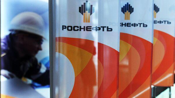 Баннеры с логотипом Роснефти. Архивное фото
