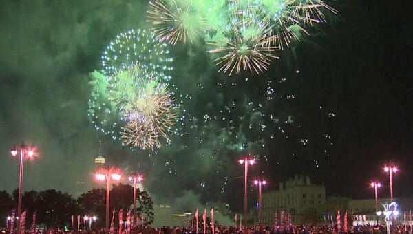 День города в Москве: праздничный салют в честь 870-летия столицы