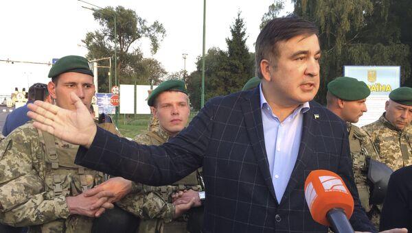Михаил Саакашвили на контрольно-пропускном пункте Шегини на украинско-польской границе. 10 сентября 2017