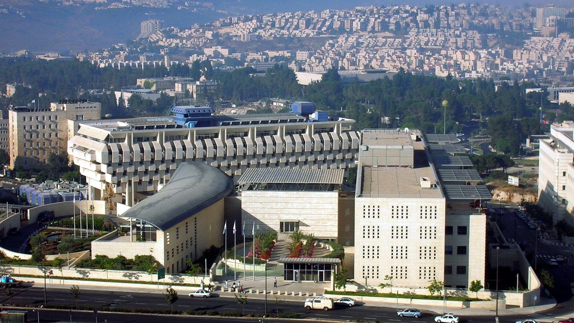 Здание Министерства иностранных дел Израиля в Иерусалиме - РИА Новости, 1920, 04.08.2021