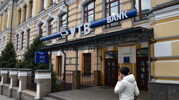 Офис ВТБ банка в Киеве