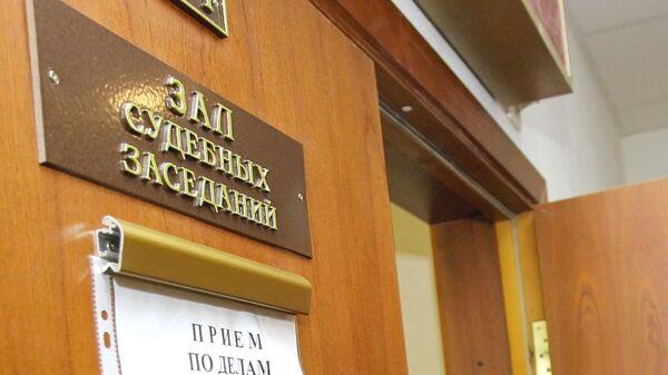 Зал судебных заседаний. Архив