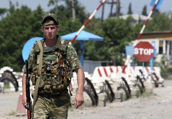 Контрольно-пропускной пункт Российских миротворческих сил