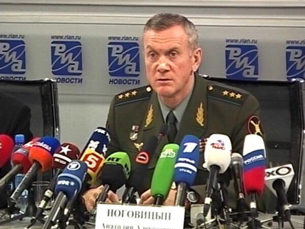 Российская армия не атаковала Гори - Генштаб ВС РФ