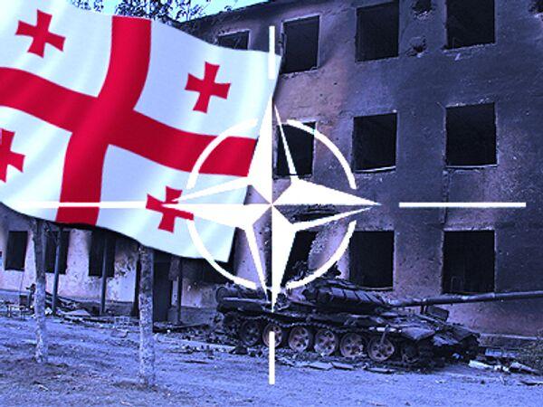 ГРУЗИЯ: В НАТО ЧЕРЕЗ ЦХИНВАЛ?