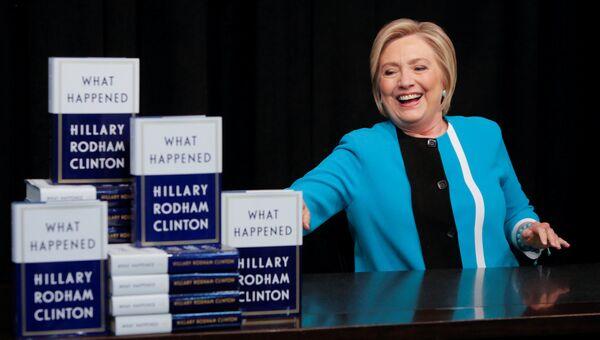Презентация книги Хиллари Клинтон Что случилось в Нью-Йорке. 12 сентября 2017