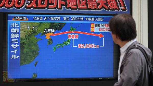 Трансляция новостей в Токио о новом ракетном пуске КНДР. 15.09.2017
