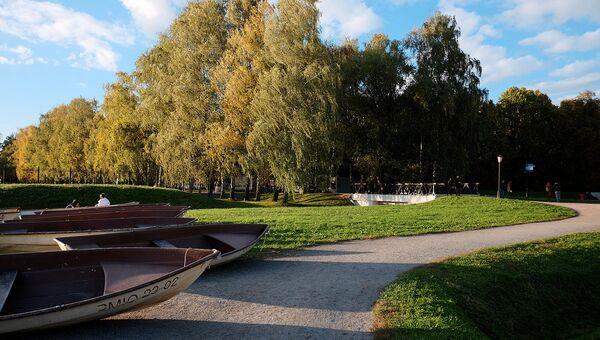 Парк. Архивное фото
