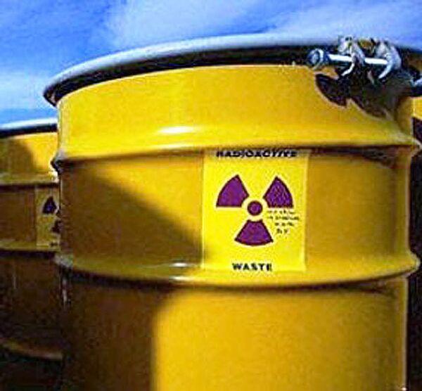 Соглашение по урану не снимает озабоченность по поводу иранского атома