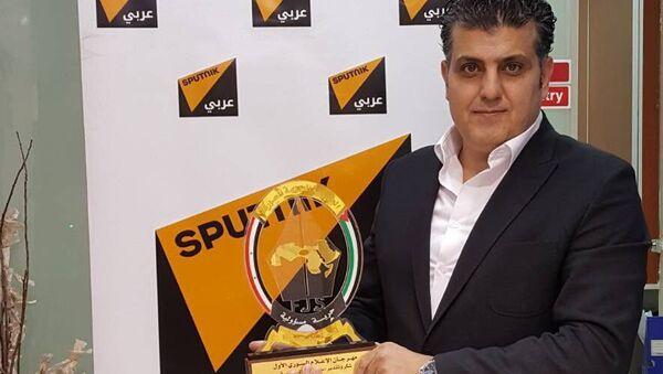 Агентство Sputnik Arabic наградили за освещение конфликта в Сирии