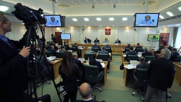 Заседание организационного комитета по подготовке 137-й Ассамблеи Межпарламентского союза. 19 сентября 2017