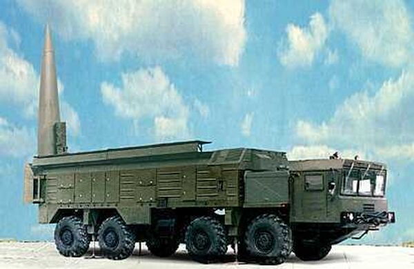 Ракетный комплекс Искандер