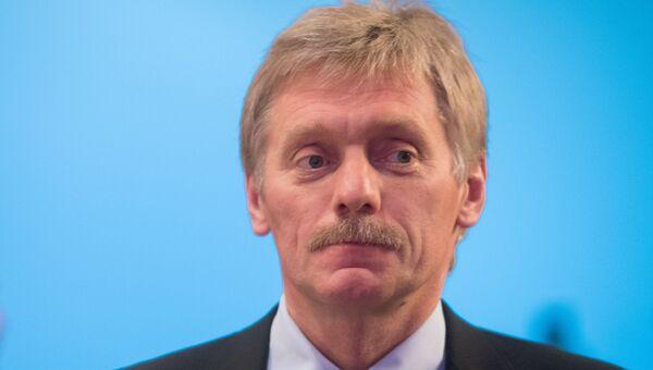 Дмитрий Песков. Архивное фото
