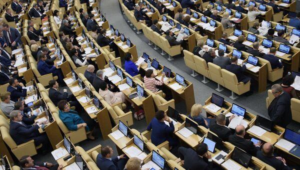 Депутаты на пленарном заседании Государственной Думы РФ. 22 сентября 2017