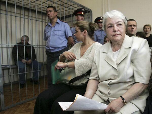Мария Ходорковская - мать опального олигарха Михаила Ходорковского