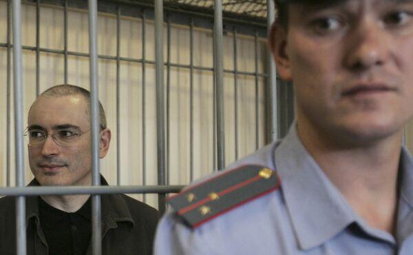 Михаил Ходорковский на слушании по поводу условно-досрочного освобождения в Читинском суде