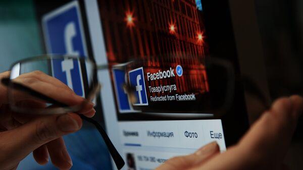 Страница социальной сети Фейсбук. Архивное фото