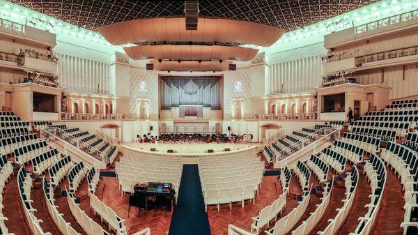Концертный зал им. П.И. Чайковского