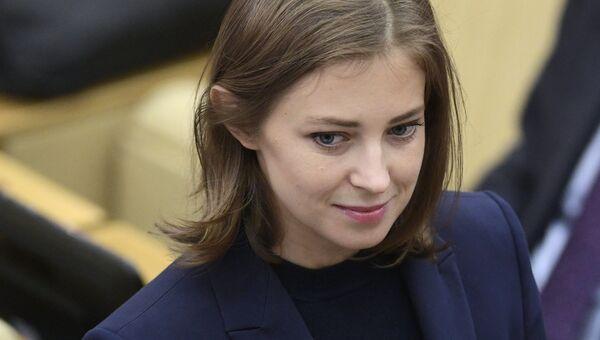Наталья Поклонская на пленарном заседании Государственной Думы РФ. 27 сентября 2017
