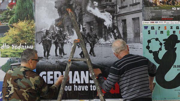 Плакат с призывами к получению репараций от Германии в Варшаве, Польша