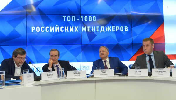 Пресс-конференция в МИА Россия сегодня посвященная выпуску очередного рейтинга ТОП-1000 российских менеджеров
